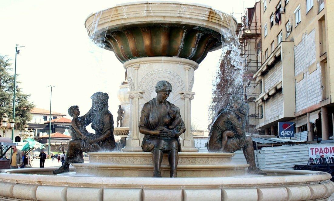 A fountain in Skopje showing breast-feeding women