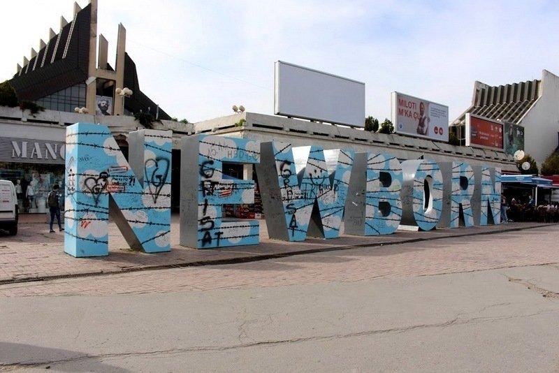 A monument showing the word Newborn in Pristina, Kosovo