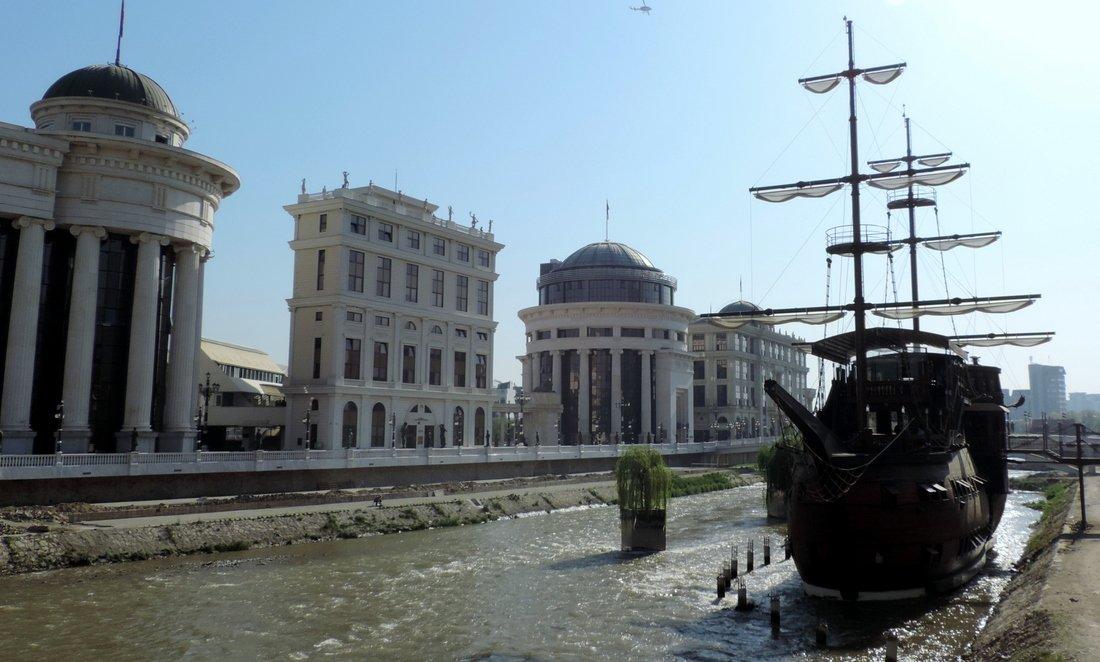 Galleon monument - Visit Skopje