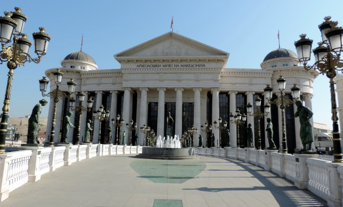 Ancient Greek inspired architecture - Visit Skopje