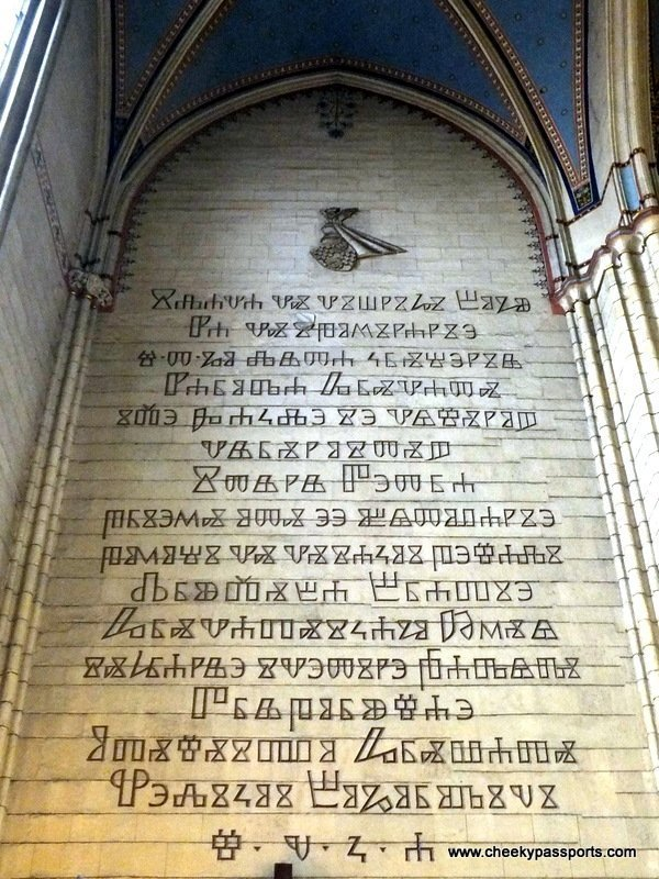 one of the cathedral walls showing Glagolitic Script - another reason to visit Zagreb