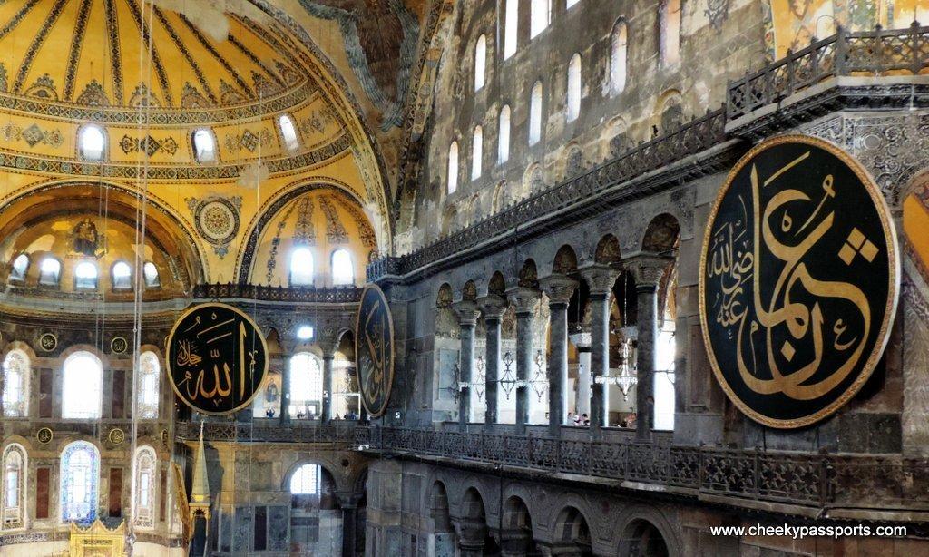 Islamic Calligraphy Roundels at the Hagia Sophia