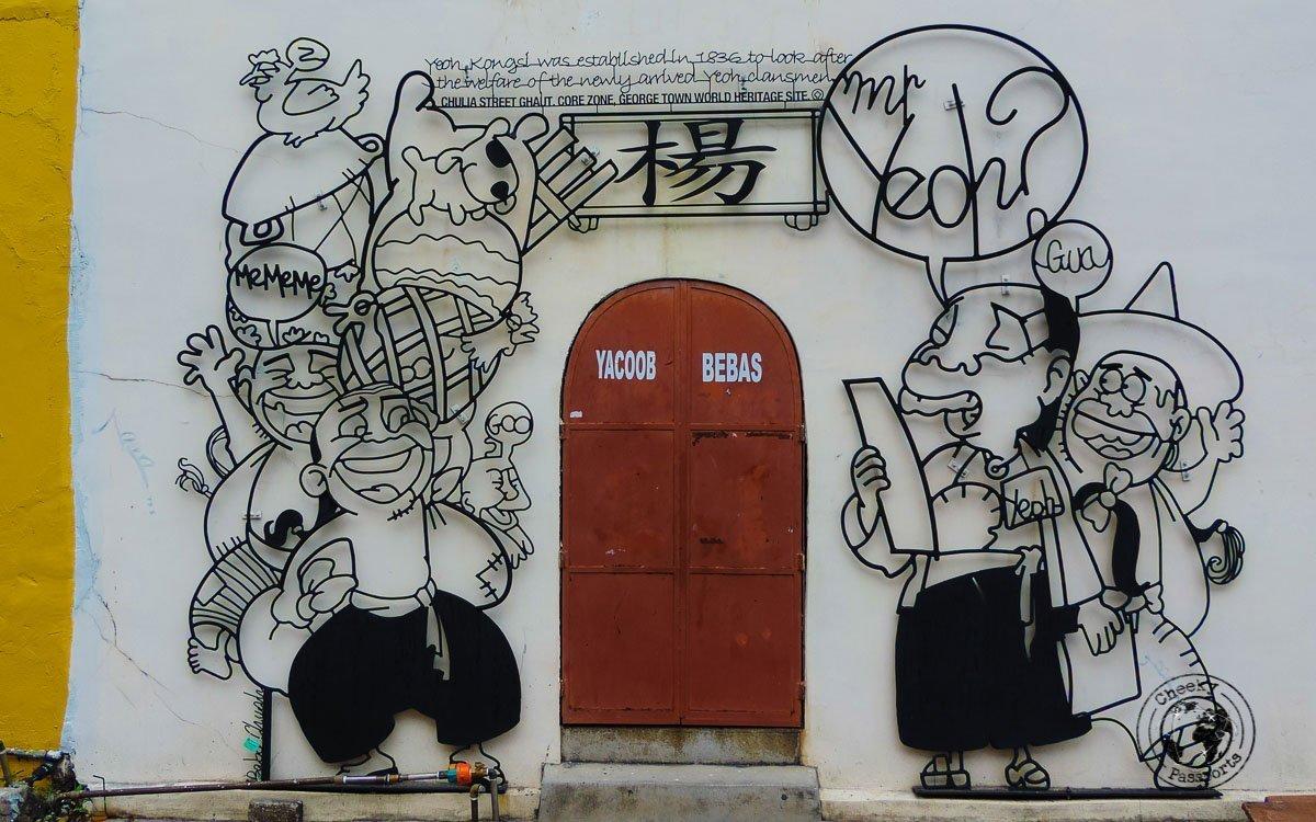 Chuilia Street 2 - Street Art in Penang