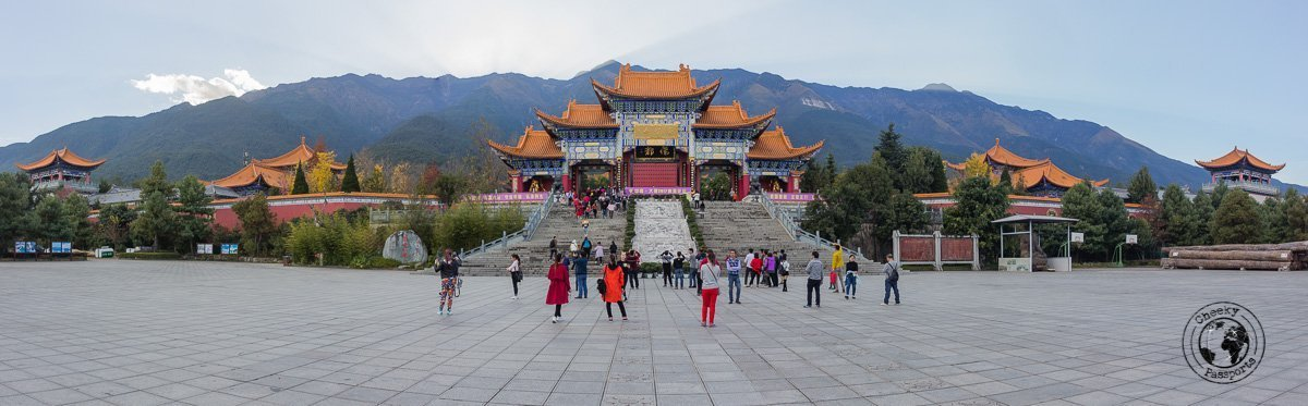 Chongsheng Temple, Dali, Yunnan, China