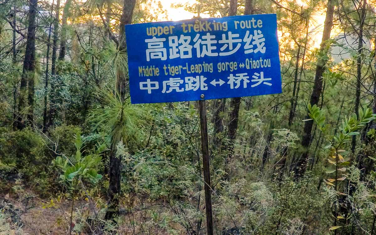 The route to follow during the Tiger Leaping Gorge hike