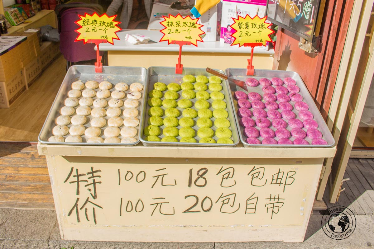 Flower cakes in Dali - Yunnan Travel - A two-week Itinerary for Yunnan