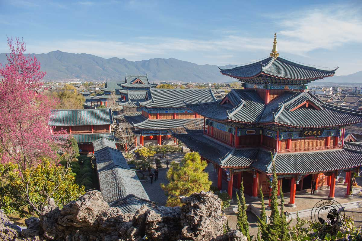 Mu's Mansion in Lijiang - Lijiang attractions, Yunnan, China