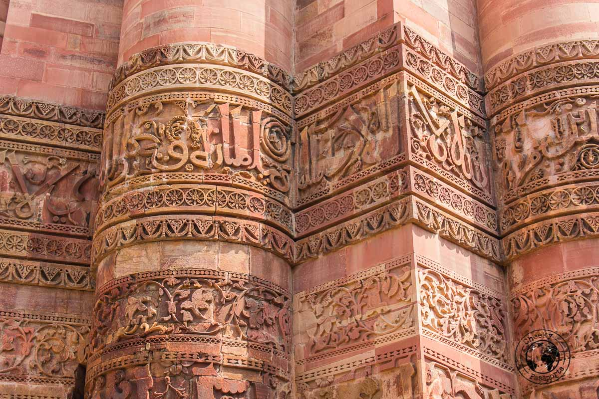 Detail of Qutub Minar - Backpacking in Delhi - Delhi Sightseeing by metro