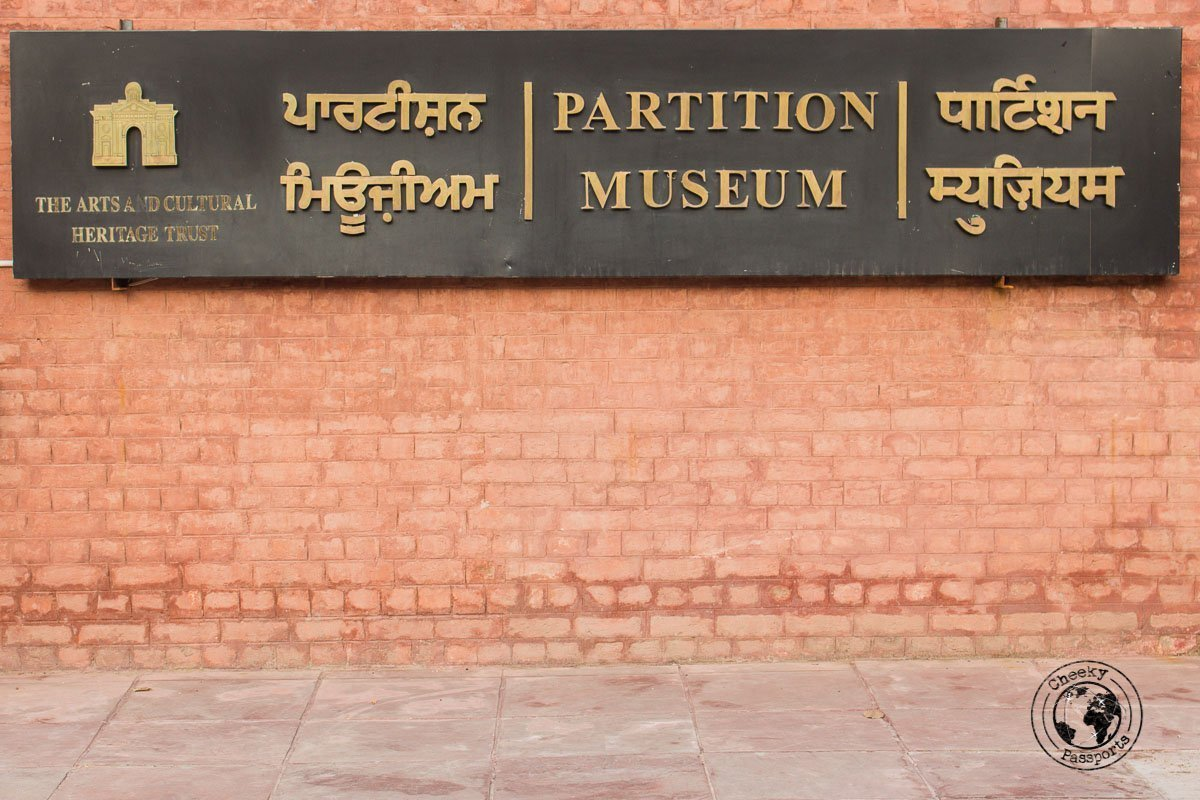 The Partition Museum at Amritsar - Top Places to Visit in Amritsar
