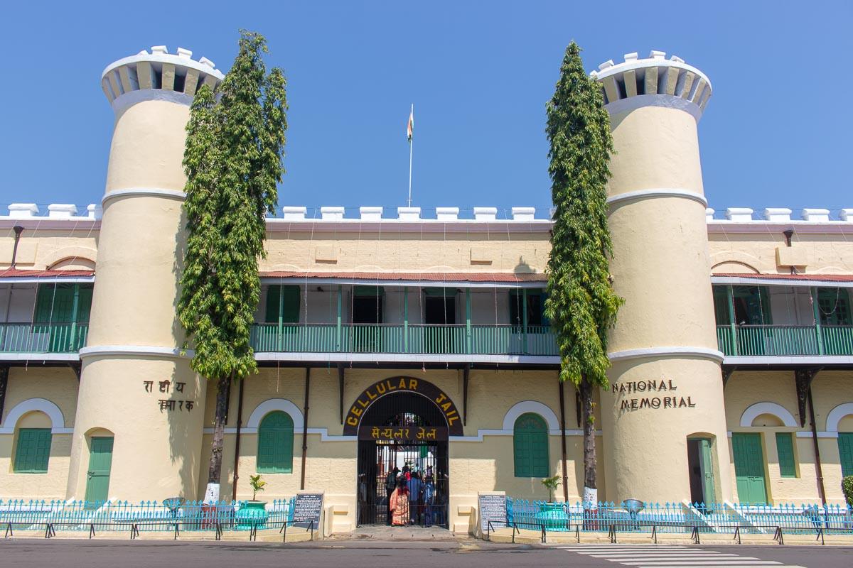 Cellular Jail Entrance in Port Blair