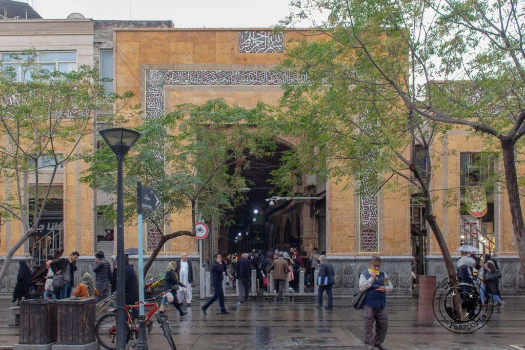 Entrance to the Tehran Grand Bazaar - What to do in Tehran