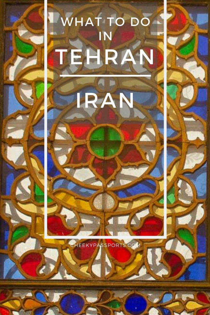 #Traveltips about what do in #Tehran, and which Tehran #tourist #attractions are worth visiting in one day, or if your time in Tehran is limited. #irantravel #discoveriran #everydayiran #irantourist #iranissafe