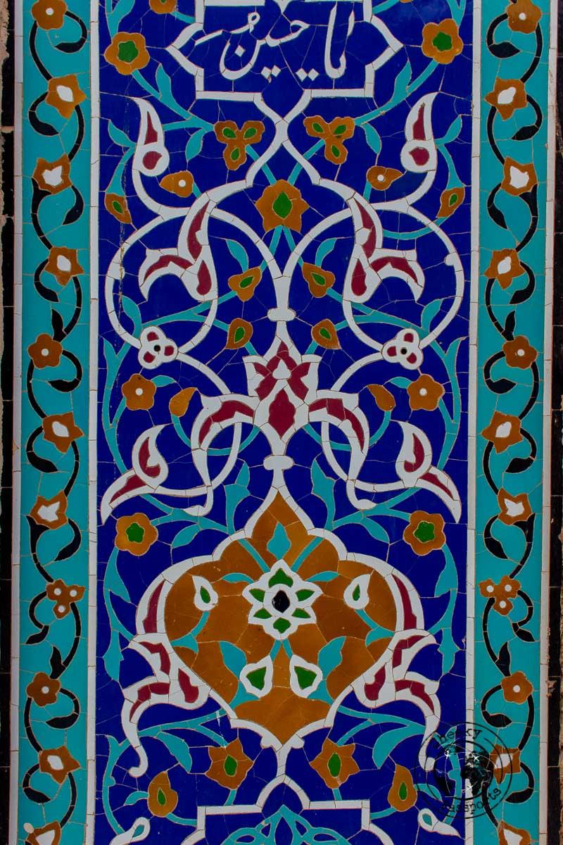 Persian tiles in Qazvin