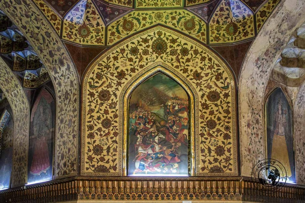 Details of the Pars Museum, Shiraz Travel