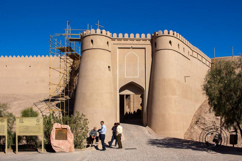 Entrance to the Bam Citadel
