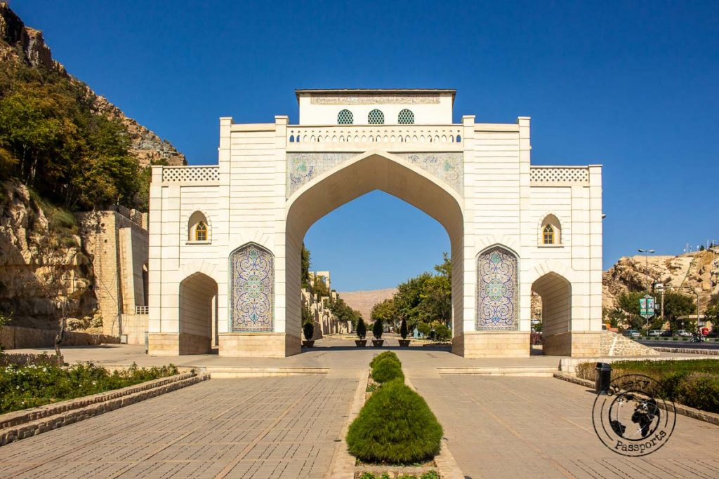 Quran Gate (Darvazeh-e Quran) in Shiraz.